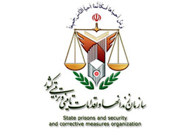 زندان جدید در اسفراین ساخته میشود