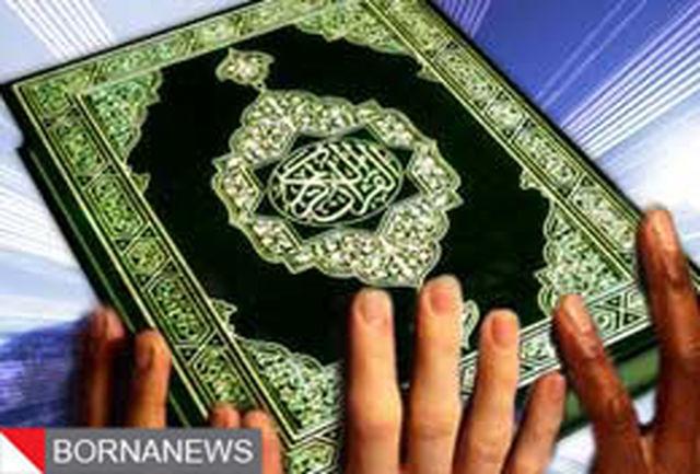 برگزاری چهاردهمین دوره آزمون اختصاصی ویژه طلاب دانشگاه قرآن و حدیث