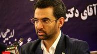 وزیر ارتباطات به عنوان نماینده دولت از مناطق سیل زده سیستان و بلوچستان بازدید کرد/فیلم