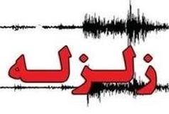 زلزله در تهران و سمنان
