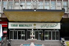 اسامی ۱۰۰ کارشناس متخصص روابط عمومی شهرداری تهران اعلام شد