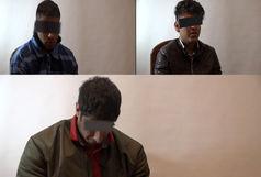 دستگیری و رونمایی از 3 عامل اصلی اغتشاشات یزد