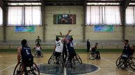 مسابقات قهرمانی کشور بسکتبال با ویلچر