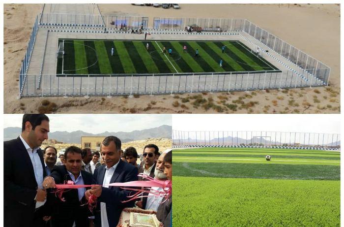 افتتاح زمین چمن مصنوعی مینی فوتبال روستای منزل آب شهرستان زاهدان