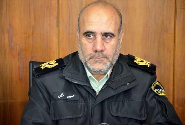 برقراری امنیت واحدهای صنفی با بهره گیری از مرکز هشدار الکترونیک پلیس پایتخت