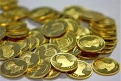 قیمت سکه و طلا امروز 23 تیر 1399