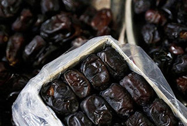 وضعیت قیمت خرما در رمضان ۱۴۰۰