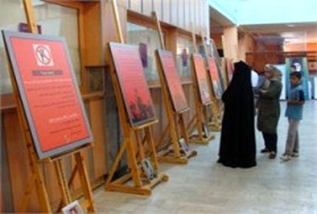 نمایشگاه «ارمغان چتهها» همزمان در ارومیه، مهاباد و خوی گشایش یافت