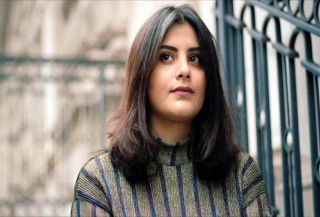 فعال سیاسی زن سعودی شرط دولت عربستان برای آزادیاش را رد کرد