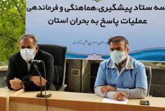 تنش آبی و خشکسالی استان قزوین را تهدید می کند
