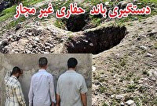 ۲۲ حفار غیرمجاز آثار تاریخی در استان ایلام دستگیر شدند