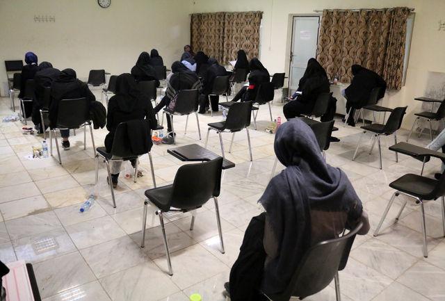 اعلام نتایج اعمال اصلاحات سهمیه کنکور ۹۸