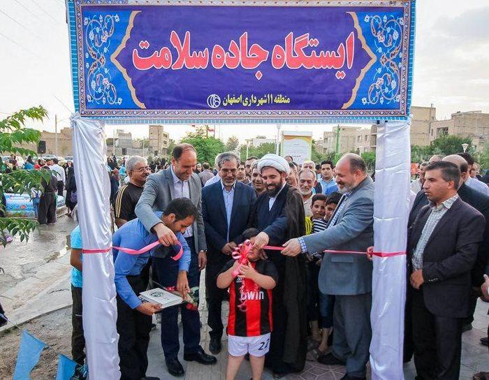 افتتاح نخستین جاده سلامت در منطقه رهنان/ اجرای تست پیاده روی راکپورت برای اولین بار در اصفهان