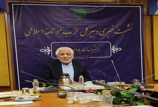 دبیرکل حزب موتلفه اسلامی با  آیت الله حسینی بوشهری دیدار کرد