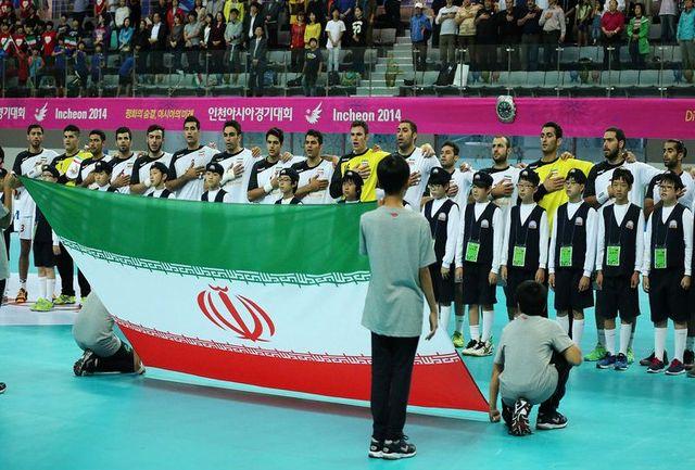ایران در رده پنجم قرار گرفت