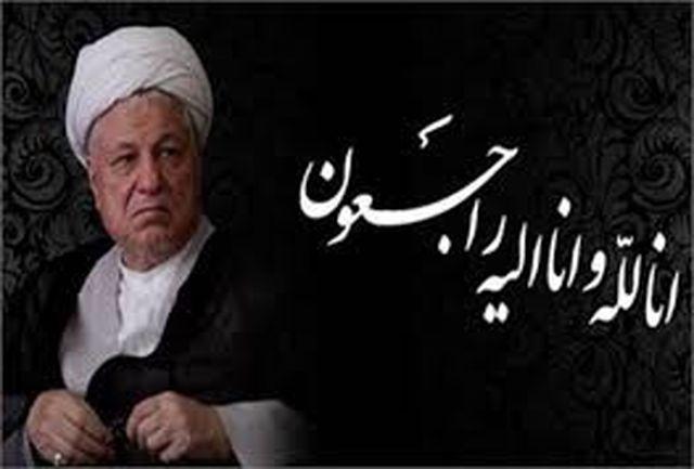 برنامههای بزرگداشت ارتحال یار دیرین امام خمینی(ره) و مقام معظم رهبری (مدظله العالی )در شهرستانهای استان اعلام شد