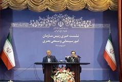 نشست خبری رییس سازمان سینمایی با اصحاب رسانه