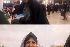 دو زن از شورای عالی سیاستگذاری اصلاحطلبان ثبت نام کردند