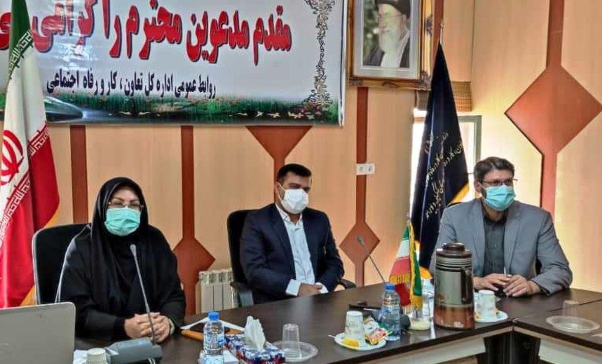 برگزاری مراسم تودیع مدیر کل تعاون کار و رفاه اجتماعی استان