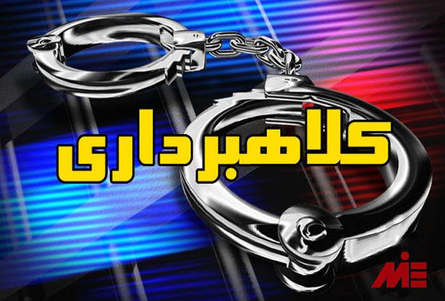 دستگیری کلاهبردار فروش طلای دسته دوم