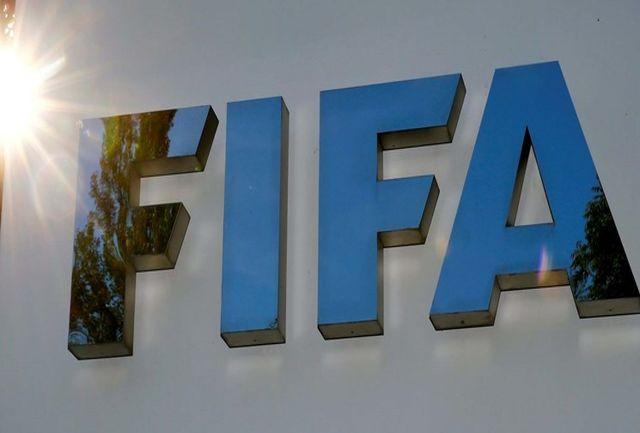 فیفا دو رویداد جام جهانی را لغو کرد
