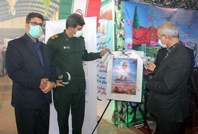 رونمایی از پوستر « چهلمین سالگرد دفاع مقدس » در خرم آباد