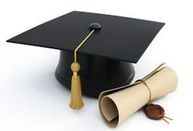 صدور تاییدیه تحصیلی با امکان حذف قید زمان و مکان