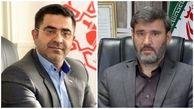 پیام شهردار و رئیس شورای اسلامی شهر پیشوا به مناسبت هفته دولت