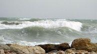 هشدار؛ افزایش ارتفاع امواج در خلیجفارس و دریای عمان