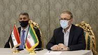 پیشنویس تفاهمنامه بین ایران وعراق آماده و تنظیم شده است
