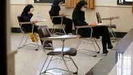 فرماندار ارومیه: کنکور امسال به خاطر کرونا در ۴۸ حوزه آزمونی ارومیه برگزار میشود