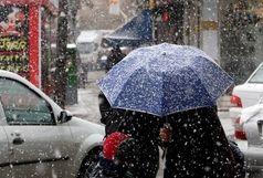 بارش تهران کی تمام میشود؟