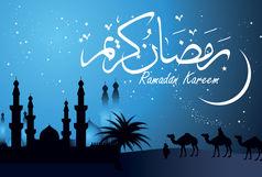 نظارت و کنترل برخی اقلام پرمصرف در ماه مبارک رمضان