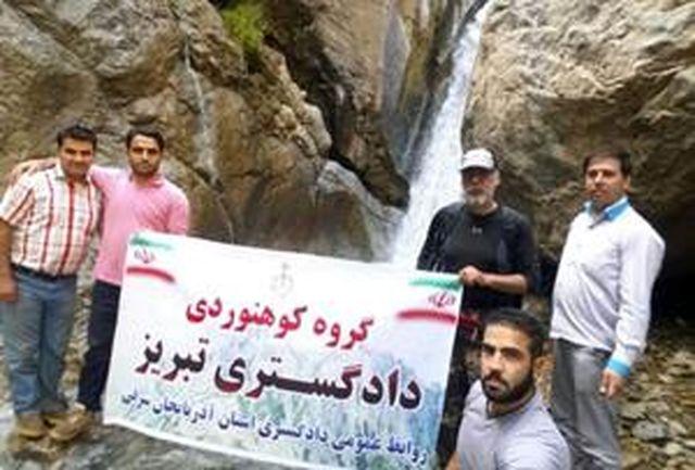 صعود گروه کوهنوردی دادگستری تبریز به قله «گوی زنگی»