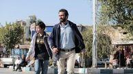 فیلم «قهرمان» در شهرهای استرالیا به نمایش در می آید