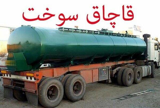 برگزاری جلسه کارگروه پیشگیری از قاچاق سوخت در منطقه زنجان