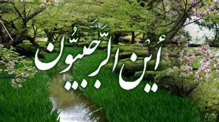فضیلت و اعمال روزهای مهم ماه رجب