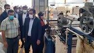 کمک دستگاه قضایی به رفع موانع تولید در کارخانه صبا کار یلدای سهند بندرعباس