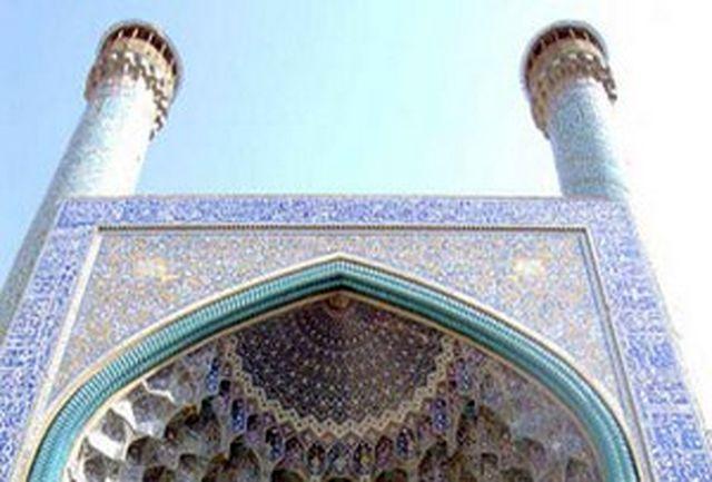 2مسجد در شهرستان سیاهکل به بهره برداری رسید.