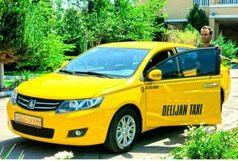 تاکسی ویژه گردشگری در شهرستان دلیجان راه اندازی شد