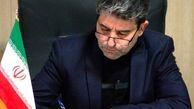 پیام تبریک استاندار آذربایجان غربی بمناسبت فرا رسیدن ایام الله دهه فجر و چهل و یکمین سالگرد پیروزی انقلاب اسلامی