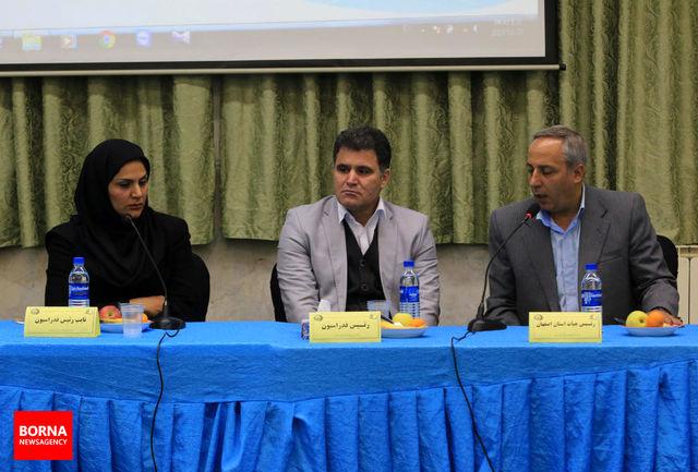 شهر بهارستان درطرح استعدادیابی دوومیدانی یکی از این سه منطقه خواهد بود