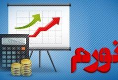 افزایش نرخ تورم به ۴۵.۲ درصد