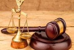 حفاران غیرمجاز در اسفراین محاکمه شدند