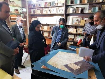 بازسازی اولین موزه  نسخ خطی هزارساله کشور دراصفهان