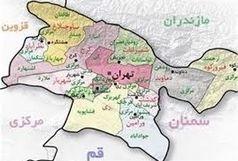 تنها شهر در وضعیت قرمز کرونایی استان تهران تا نیمه آذر 99