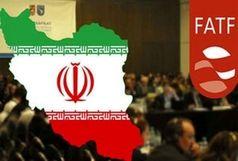 ایران در لیست سیاه/ خودتحریمی با تصویب FATF یا بدون FATF؟