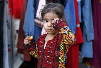 هفته فرهنگی سیستان و بلوچستان در تهران