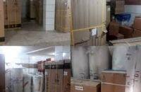 کشف سرقت در دامغان ۱۰ درصد افزایش یافت