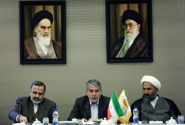 دعوت از علما در مراسم افتتاحیه ی پایتخت فرهنگ اسلامی مشهد ۲۰۱۷